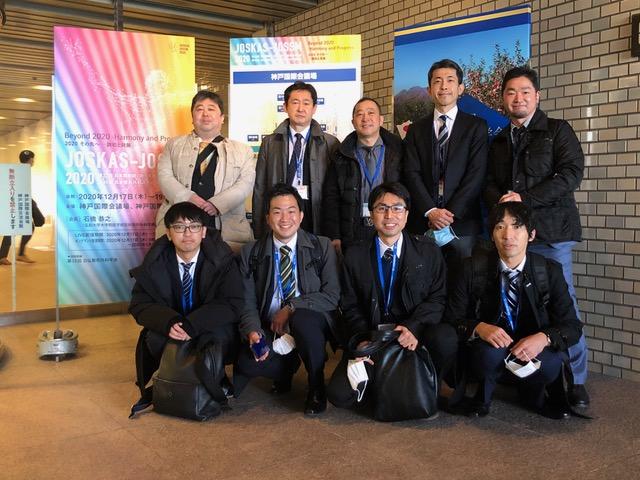 JOSKAS-JOSSM 2020 会長 石橋 恭之 教授(弘前大学),2020年12月17日~19日(神戸国際会議場)に参加いたしました