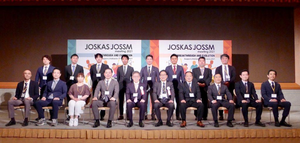 JOSKAS-JOSSM Meeting 2021(第13回 日本関節鏡・膝・スポーツ整形外科学会, 第43回 日本整形外科スポーツ医学会)を開催いたしました
