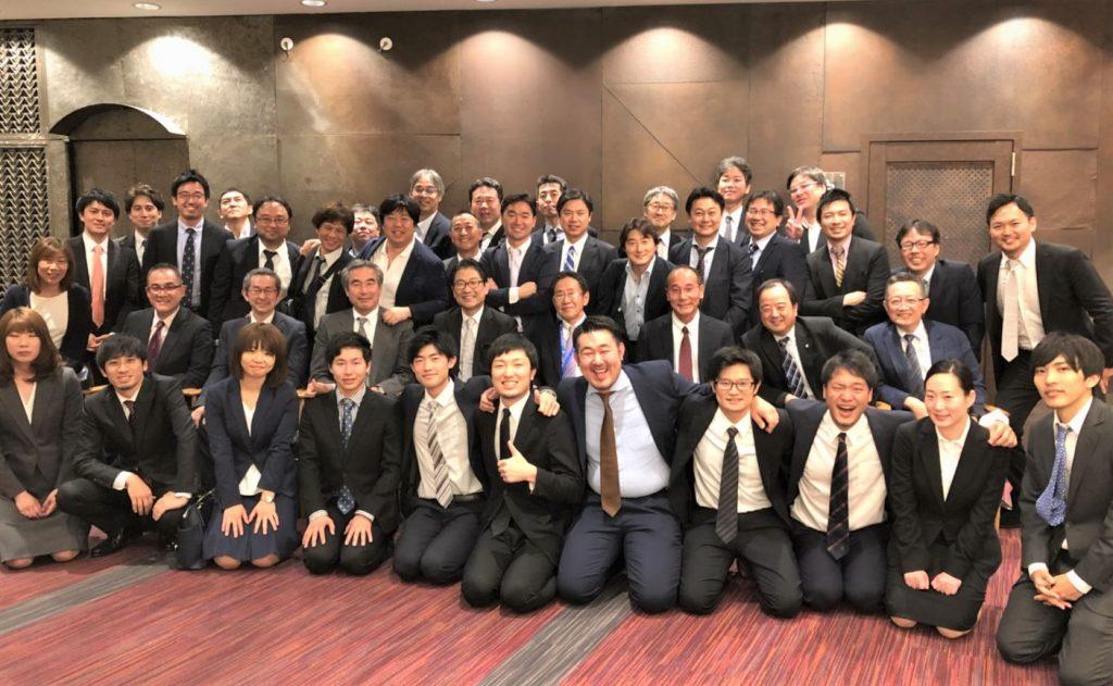 第91回 日本整形外科学術総会