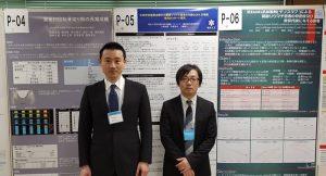 第65回 昭和大学学士総会