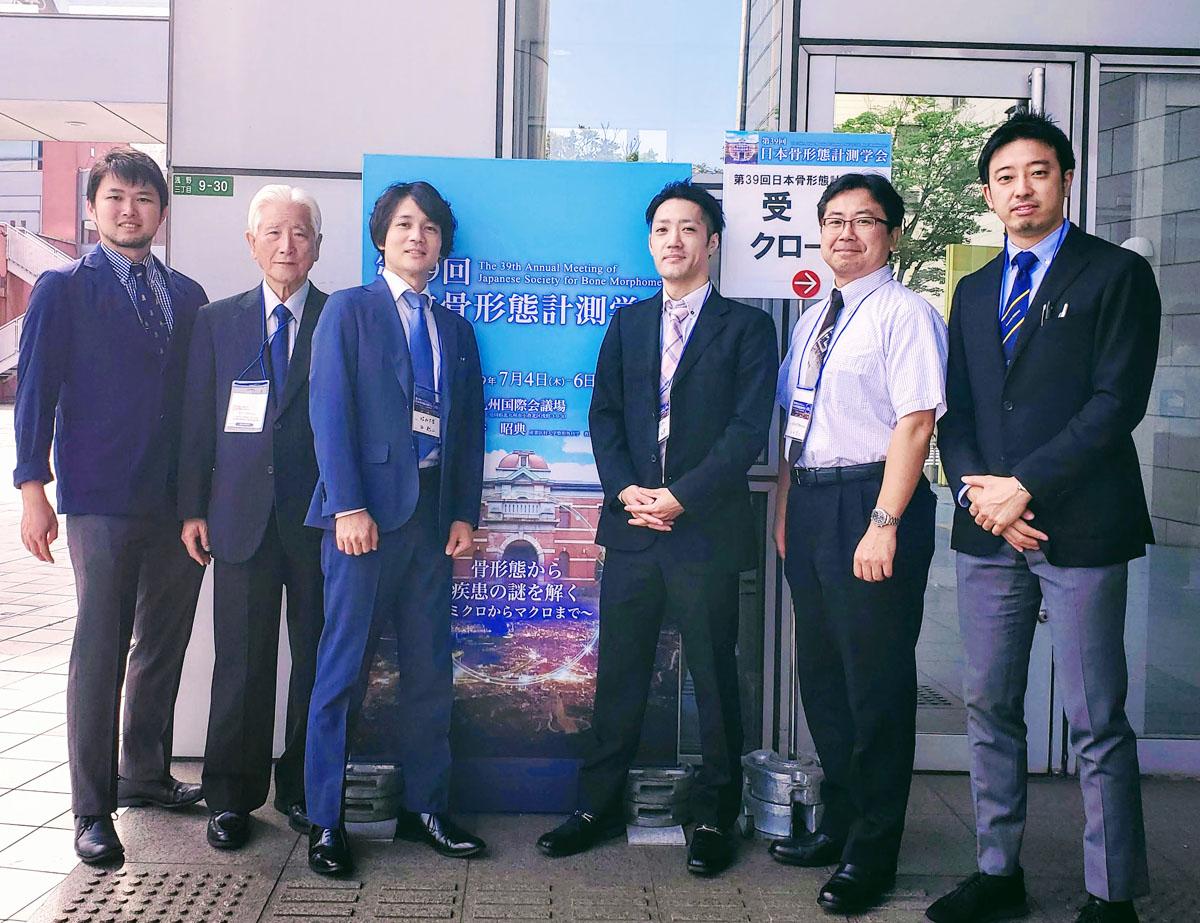 第39回 日本骨形態計測学会 [2019年7月4日-7月6日 (小倉):会長 産業医科大学 酒井 昭典 教授] に参加いたしました。
