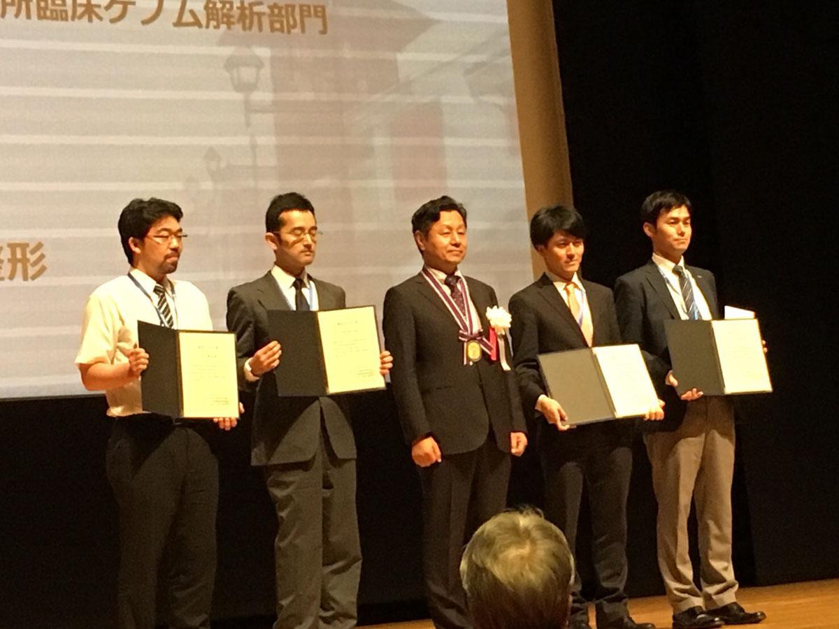 関水 壮哉 先生が第52回日本整形外科学会骨・軟部腫瘍学術集会で優秀ポスター賞を受賞