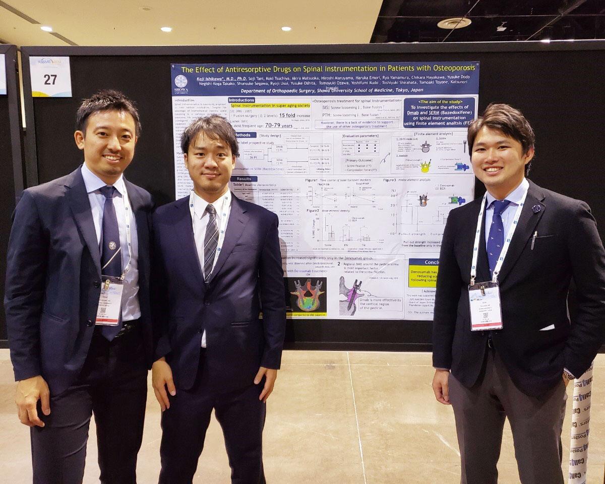 ASBMR (アメリカ骨代謝学会: 2019.9.20-9.23)に参加しました